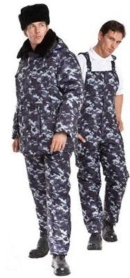 Куртка «Охрана» утеплённая ЦЕНА: 1660.00