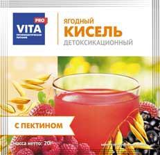 Кисель «Вита Про» детоксикационный с пектином 20 гр. ЦЕНА 18,40
