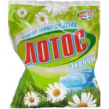 Порошок стиральный автомат ЦЕНА: от 73.70