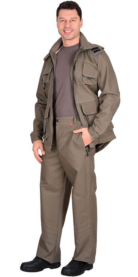 Костюм «Зодиак-Мичиган» 100 хлопок куртка брюки ЦЕНА: 3780.00